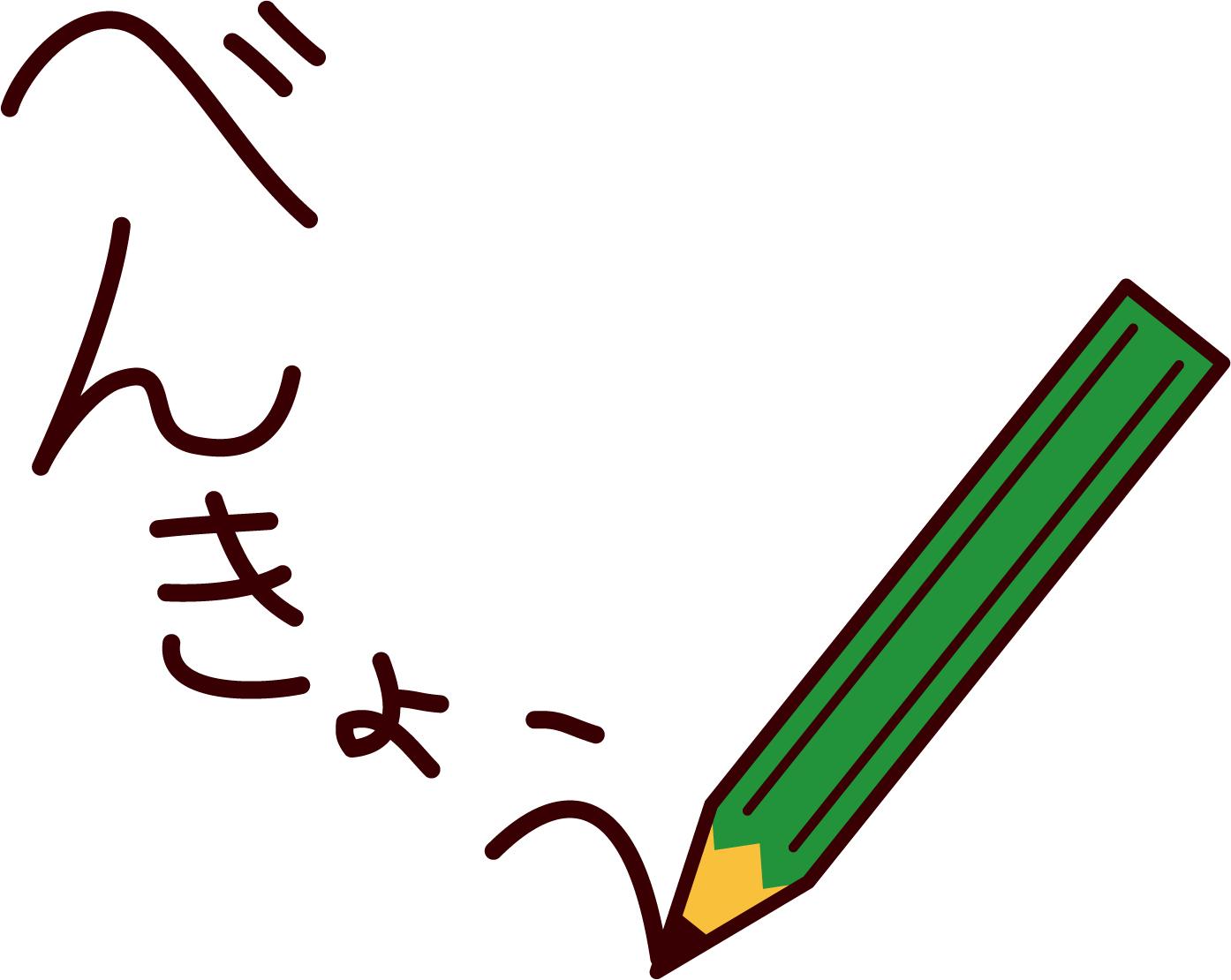 勉強するよ~~。