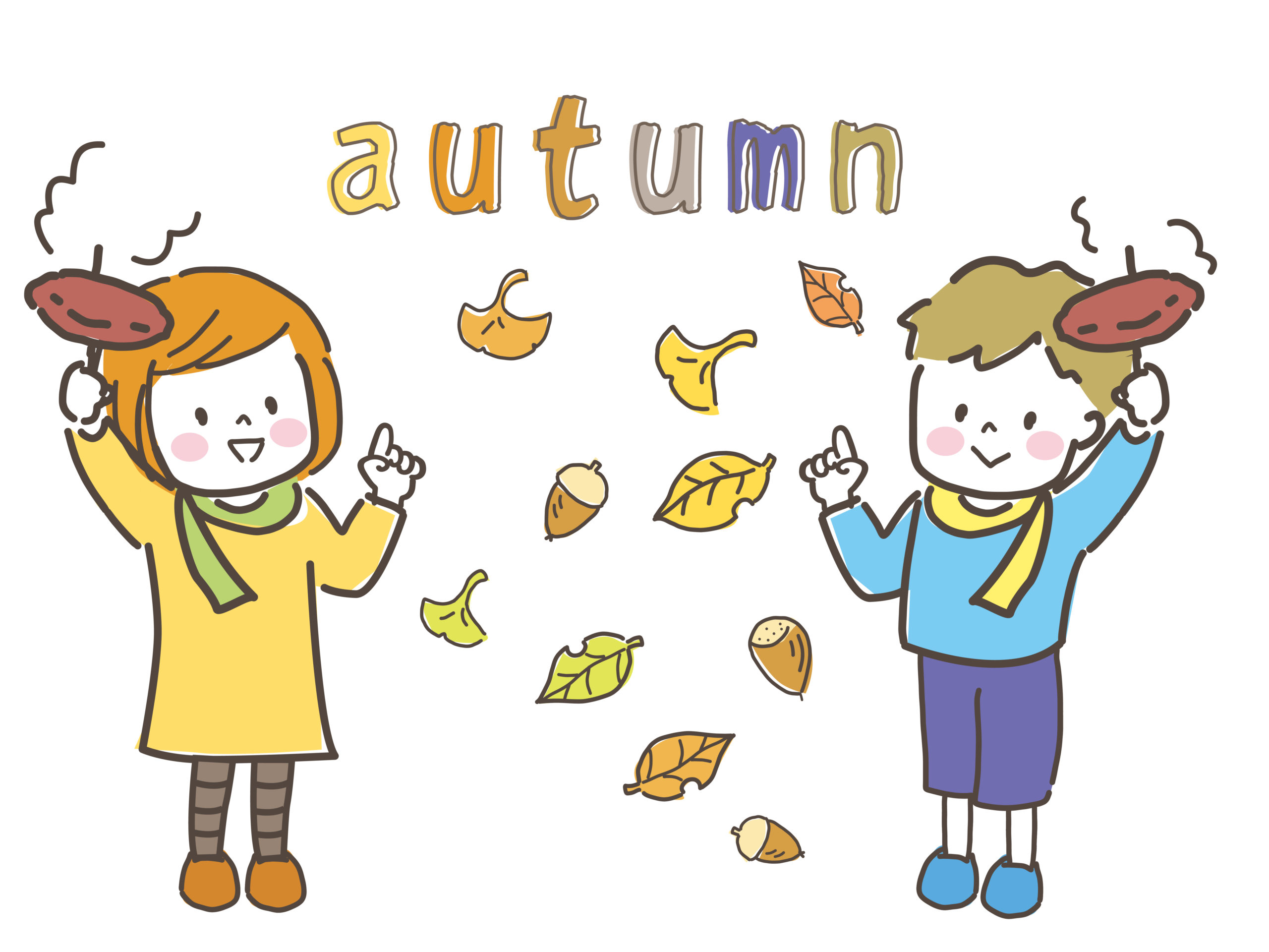 秋のイベントは盛りだくさん!