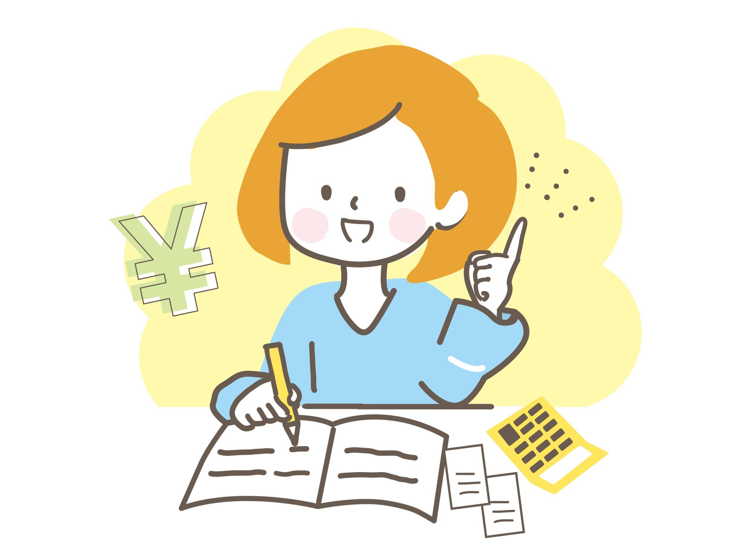 猛勉強?!