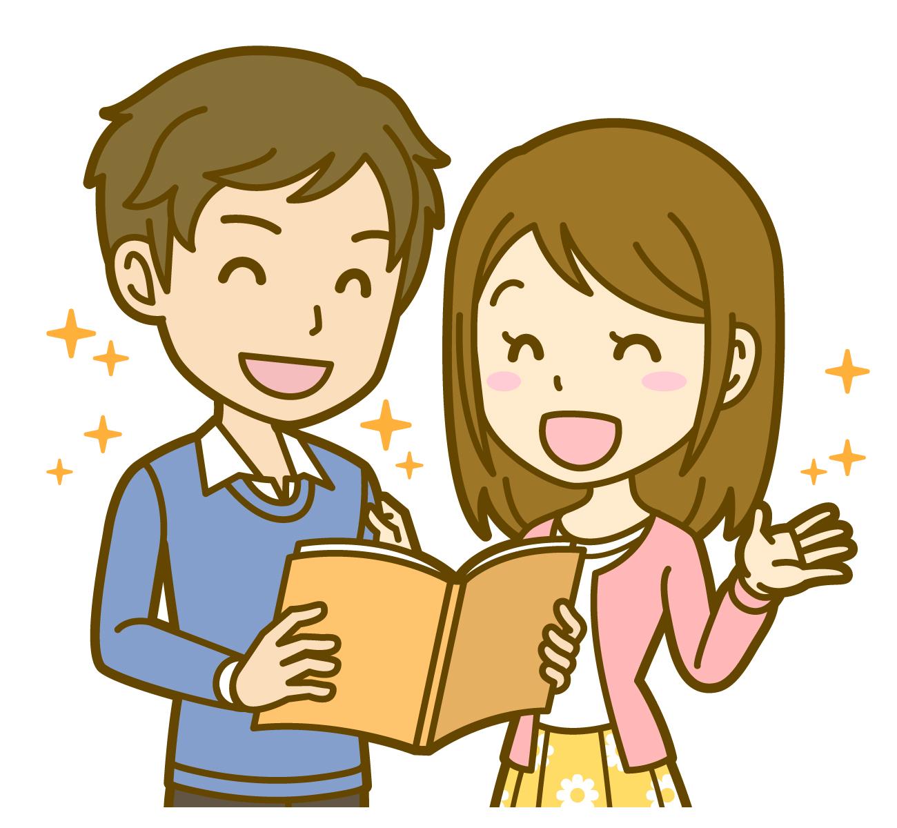 国語対策で本を読む
