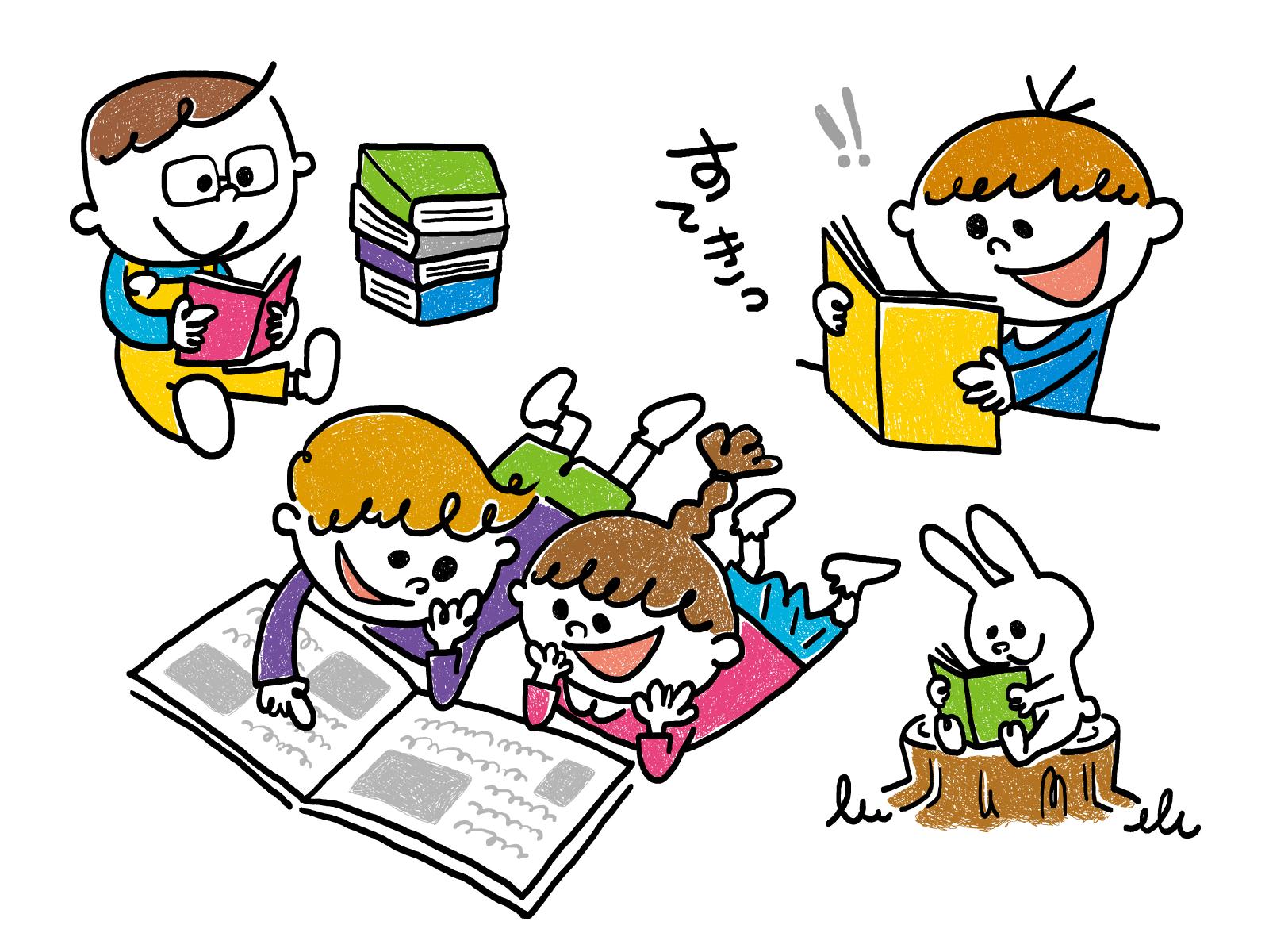 本を読むのはいいことだ