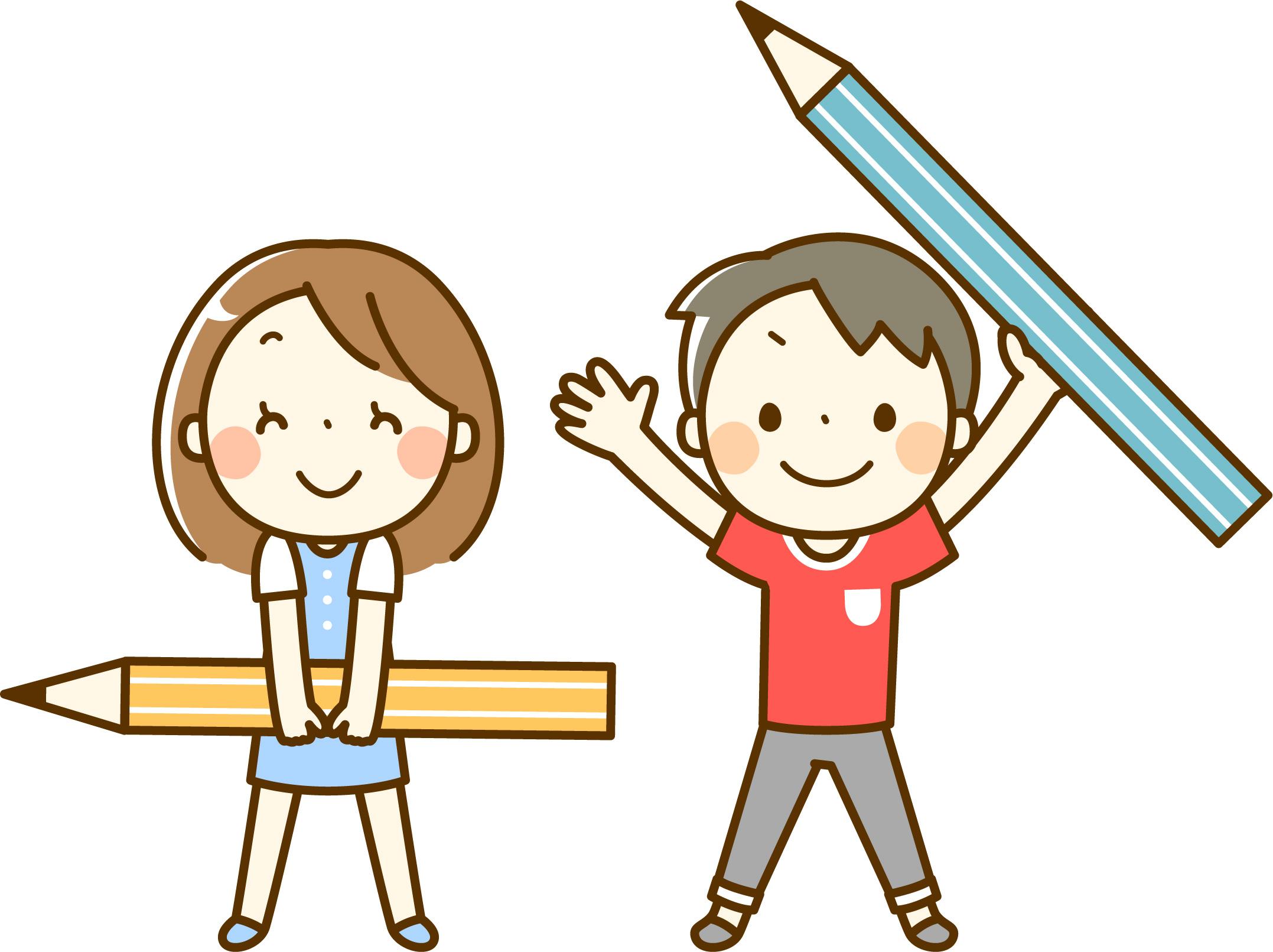 楽しく勉強!