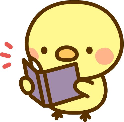 ピグマキッズくらぶの読解問題は本1冊分。