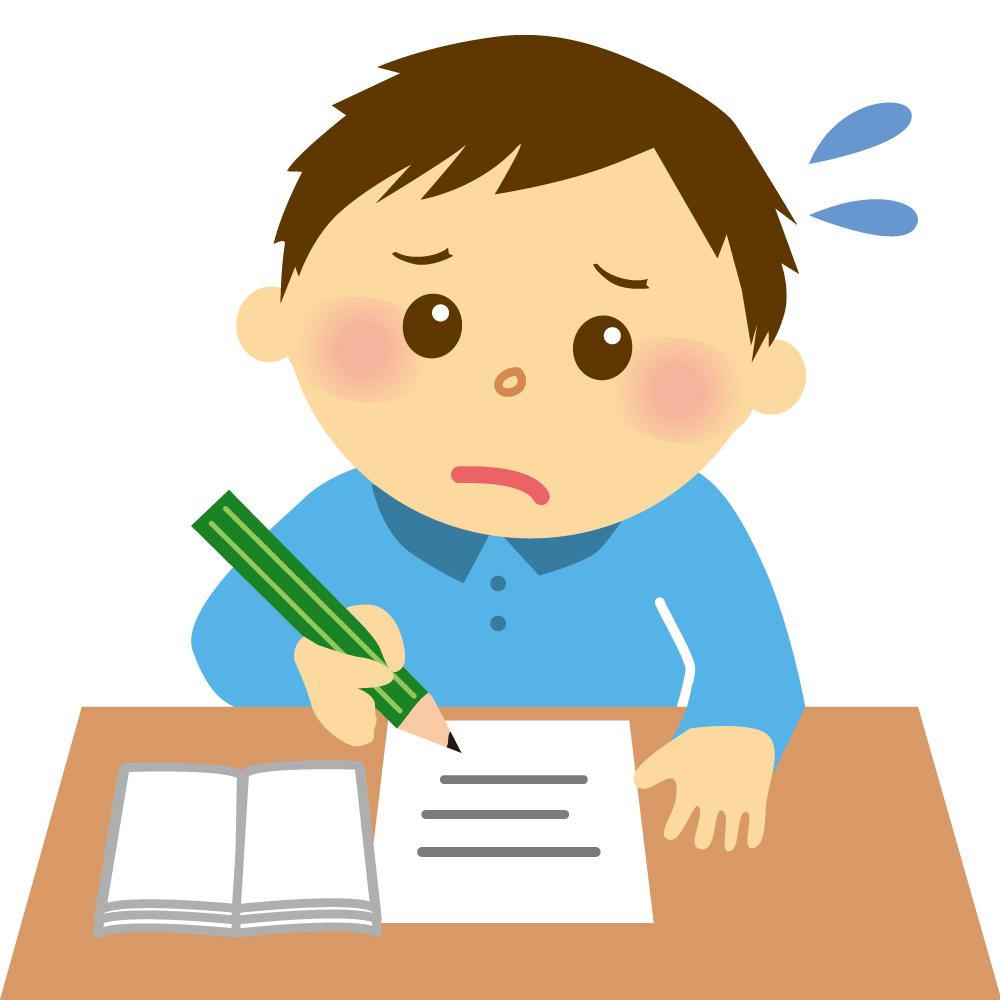 宿題が多いよ~~