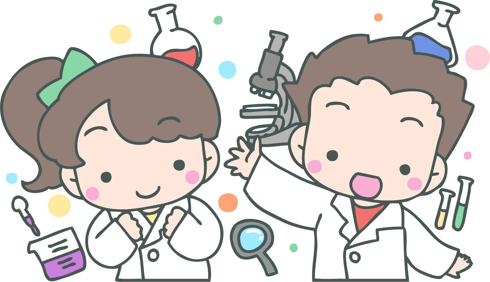 楽しい理科実験!