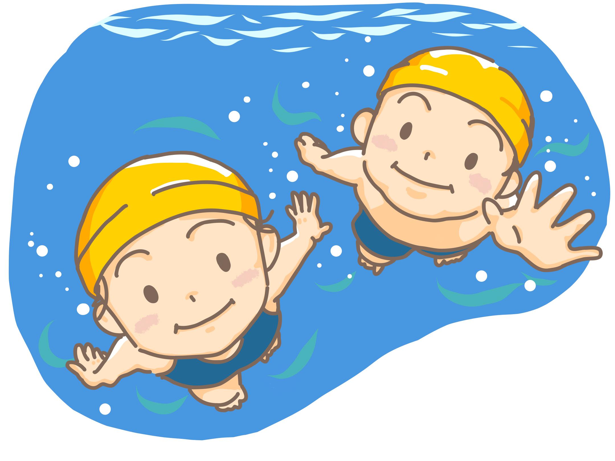水泳をしよう!