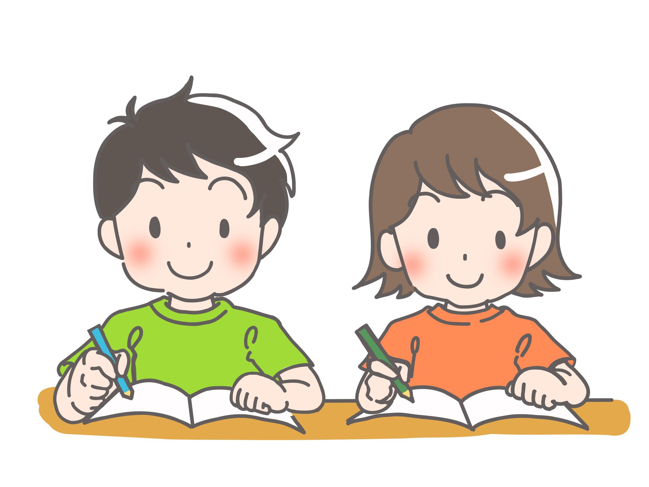 塾で勉強!